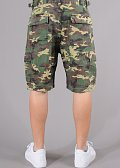 The Hundreds Perfect Cargo Short camo zelené