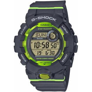 Casio G-Shock GBD 800-8ER
