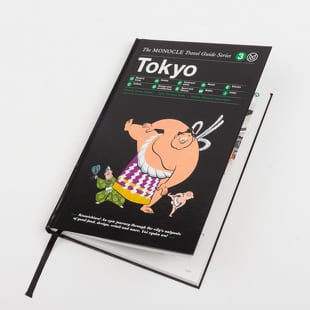 Gestalten Tokyo