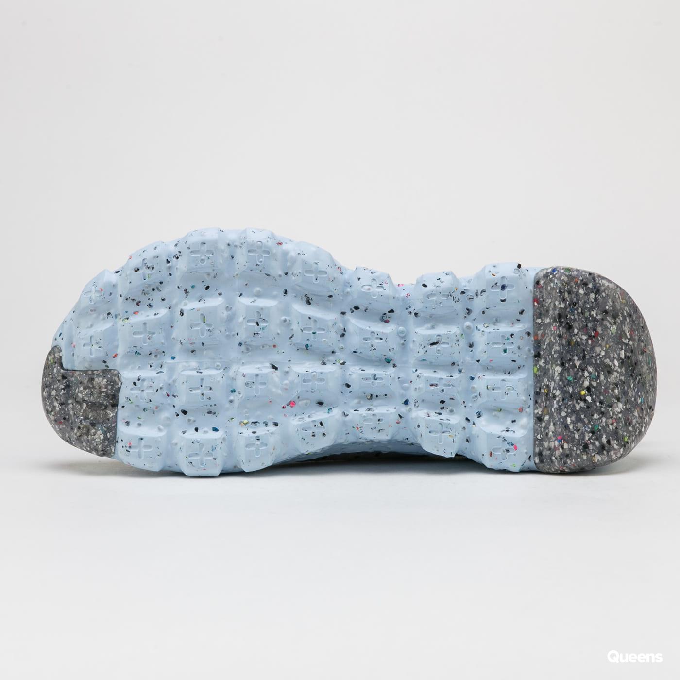 Nike Space Hippie 04 grey / volt - black - dk smoke grey