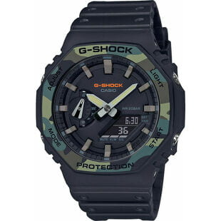 "Casio GA 2100SU-1AER ""Carbon Core Guard Series"""