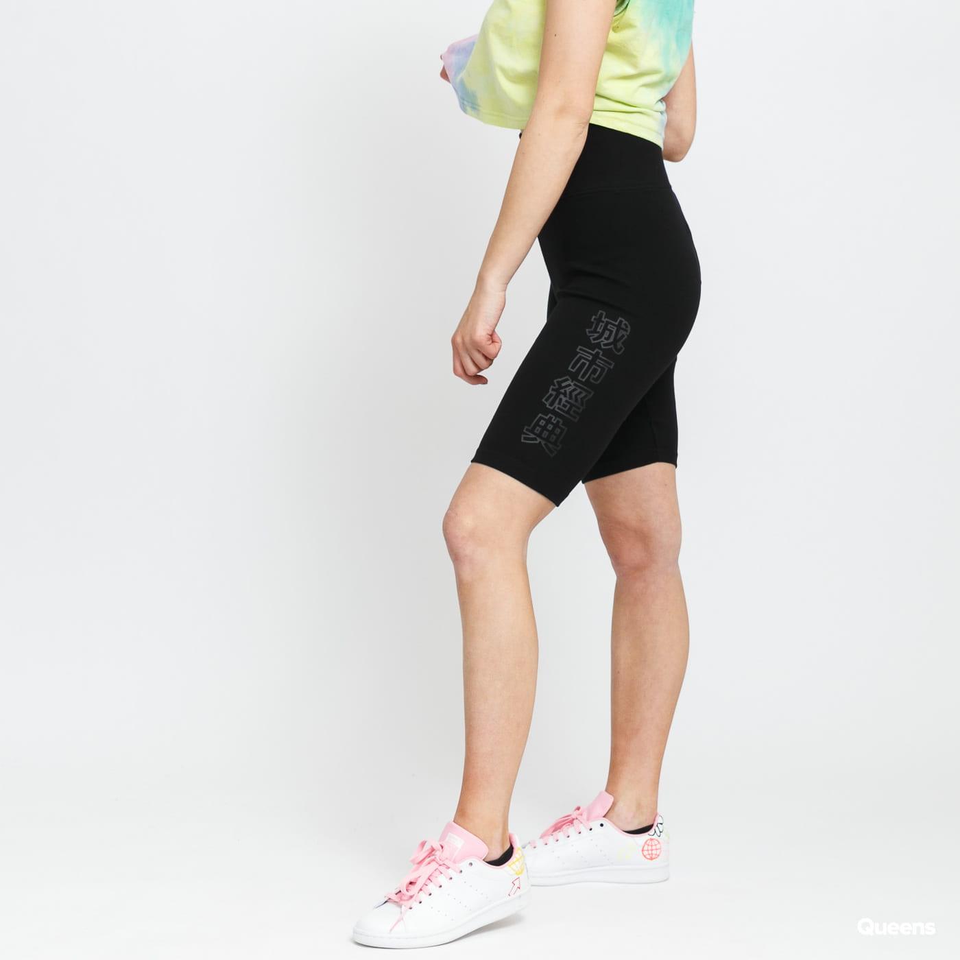 Urban Classics Ladies High Waist Branded Cycle Shorts černé