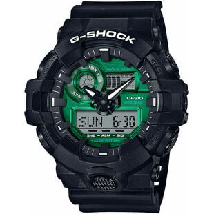 "Casio G-Shock GA 700MG-1AER ""Midnight Green Series"""